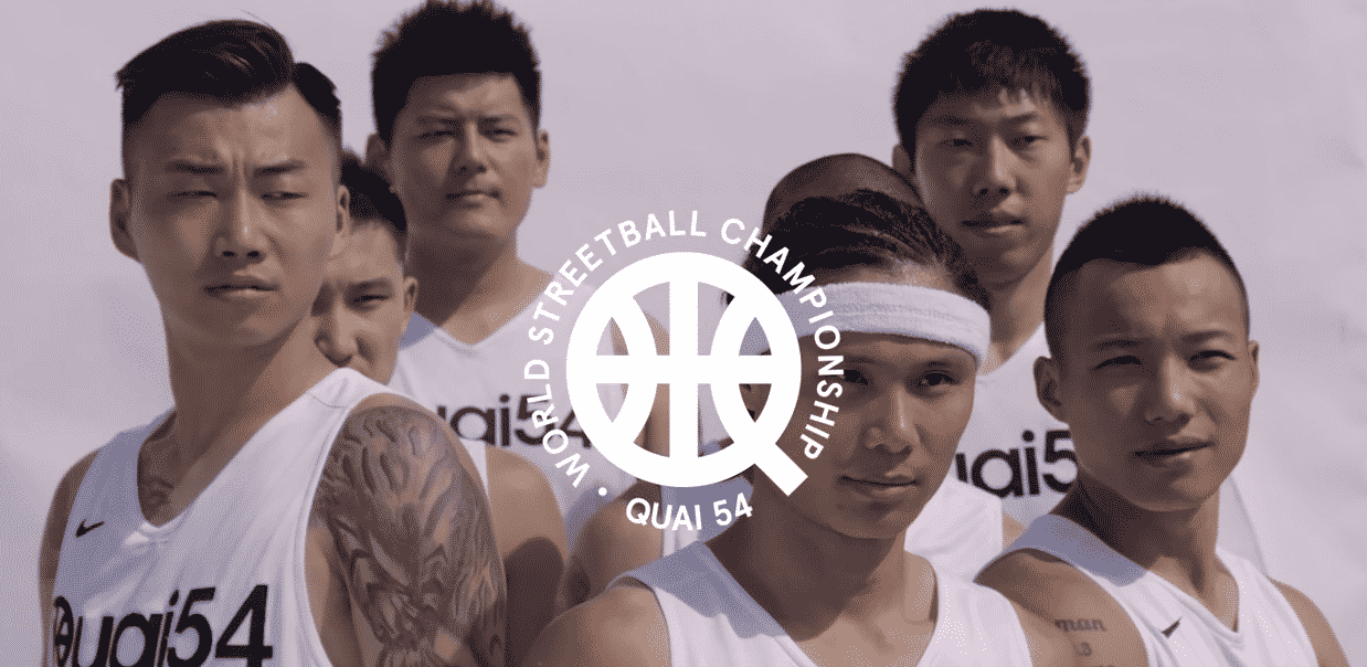 image quai 54 episode 4 china vs spain