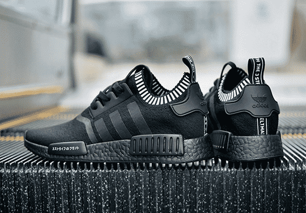 adidas nmd nouvelle