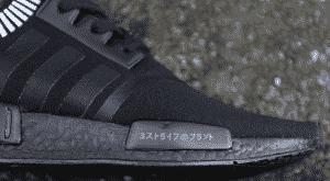 image-adidas-nmd-r1-primeknit-japan-black-boost-2016-4