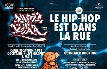 image hip hop dans la rue affiche