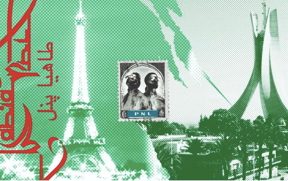 PNL célèbre le titre de l'Algérie avec