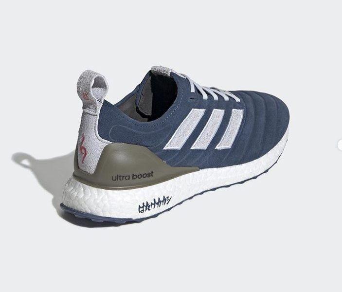 image-naruto-adidas