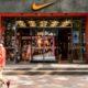 Boutique Nike