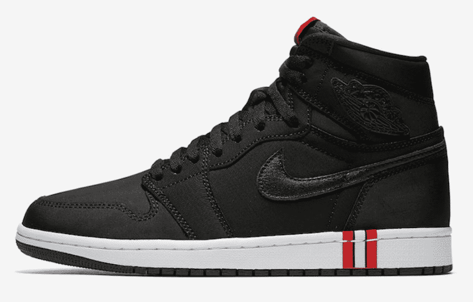 air jordan retro 1 PSG image 3